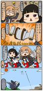 スーパー艦これ漫画 13
