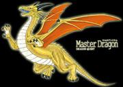 マスタードラゴン