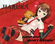 春香さん誕生日おめでとう!