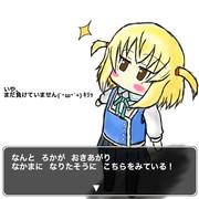 「ニコ生」芦花
