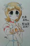 天海春香さん聖誕祭2014~SIDE スターピースメモリーズ~