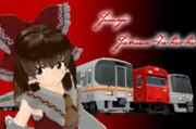 KNN姉貴と姫路の鉄道☆
