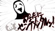 【MMD】あっなったに♪あっなったに♪センチメンタルッッッ!!!