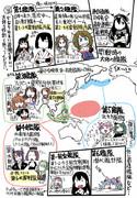 【艦これ】開戦時連合艦隊【史実】