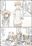 艦これ1P漫画[20]電加賀クッキング