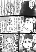大井っちがセクハラで投獄された漫画(4)