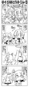 【艦これ】りばーす☆だいなまいと・どらいばー・てんりゅー!28