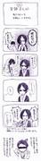 【実録】ウキウキとゎ【漫画】