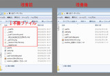 【MME】2月に更新したエフェクトフォルダーに不要なファイルが混入していました