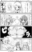 ハピネスチャージプリキュア! 第10話 「キュアハニーの正体」