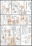艦これ1P漫画[21]電加賀クッキング2