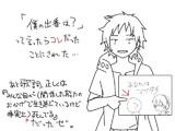 メカクシ日和(替え歌動画)でカノ君の出番作り忘れたのでお詫びに描いた