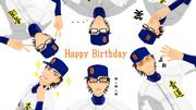 御幸「Happy birthday!!」