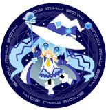 雪ミク2014