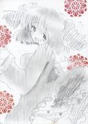 響子ちゃん*