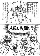 ケッコンカッコカリ ~嫁の抱負~