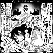 【艦これ】暁ピンチ!【史実】