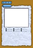 紙とペンとサイコロだけで遊べるゲーム・モンスターカード