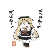 ごっはん~♪ごっはん~♪