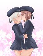 Das Kuss