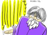 【いい大人達】描いてみた【ノリと勢い】