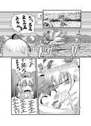 東方壱枚漫画録30「迷子の子猫」