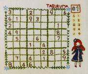 ナンプレ(イラスト刺繍)