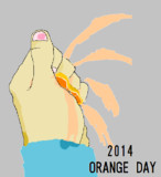 明日はオレンジデー