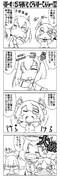 【艦これ】りばーす☆だいなまいと・どらいばー・てんりゅー!32