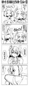 【艦これ】りばーす☆だいなまいと・どらいばー・てんりゅー!33