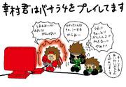 幸村君はバサラ4をプレイしています