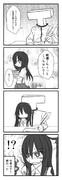 新米秘書艦・朝潮の受難