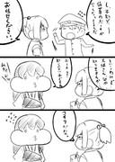 不知火警察~捜査編~