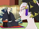 旦さんと吉乃ちゃん(会話)2