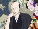 旦さんと吉乃ちゃん(会話)7