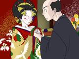 旦さんと吉乃ちゃん(会話)14