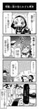 【艦これ4コマ】戦艦レ級の知られざる真実