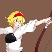 弓道アリス