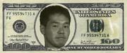 野獣100ドル紙幣