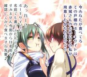 瑞鶴と加賀(14.04.17)