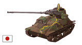 九四式軽装甲車