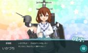 【MMD】護衛艦いかづち【DD-107】