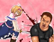 アリスと野獣のクッキー☆CHOP