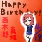 【お誕生日】西木野真姫