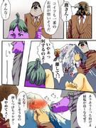 マウント★富士③