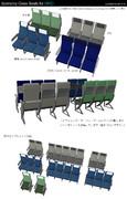 【MMD】エコノミークラス座席セット【モデル配布】