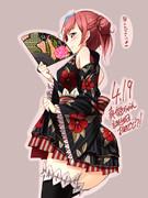 4月19日は真姫ちゃんの誕生日!