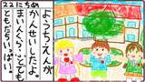 アイちゃんのマイクラ絵日記22日目