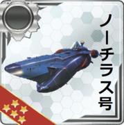 艦娘より古い潜水艦(元宇宙船)