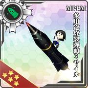 【艦これ】MPBM【魔装備】